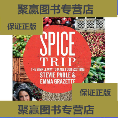 正版9层新 【二手9成新】Spice Trip: The Simple Way to Make Food Exc