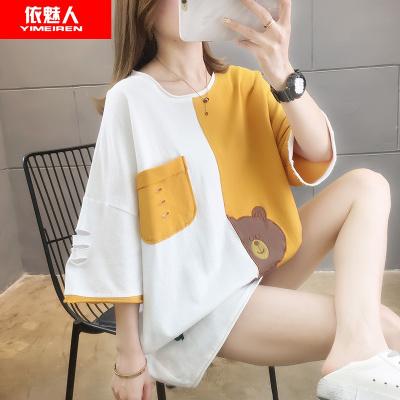 依魅人 夏裝女裝短袖t恤女2020新款韓版寬松夏季短袖女上衣服ins潮