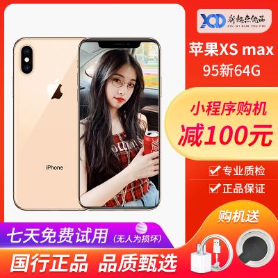 【二手95新】Apple 蘋果 iPhone XS Max 64G 金色 雙卡雙待 國行正品 二手手機 二手蘋果