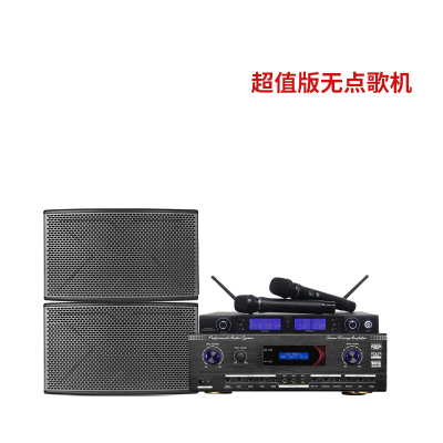 Hivi/惠威 K1000家用ktv音箱套裝全套舞臺專業家庭卡拉OK音響設備不含點歌機
