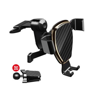 重力車載手機支架 出風口手機支架 汽車內飾用品 金色碳纖紋