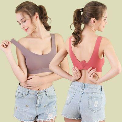 【品彩】泰國乳膠內衣無痕薄款美背文胸無鋼圈加厚聚攏乳膠文胸防下垂胸罩