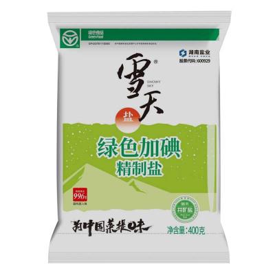 雪天綠色加碘精制鹽400g 純度大于99.6% 鹽巴調味品調味料食用鹽巖鹽曠鹽井鹽