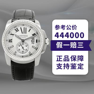 【二手95新】Cartier/卡地亞 手表 男表 卡歷博系列 42mm表盤 精鋼后鑲鉆 男士腕表WF100003