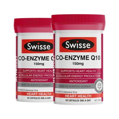 2件装 |【维护心脏健康】Swisse 辅酶Q10胶囊 150mg 50粒/瓶 2瓶