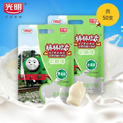 Bright光明棒棒奶酪寶寶零食兒童嬰兒點心安全奶源水果味500g*2點心類零食