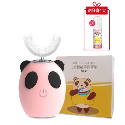 卡通熊貓兒童智能聲波電動牙刷u型全自動 2-6-12歲寶寶幼兒熊貓粉色(幼童3-7歲)
