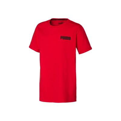 彪馬 Puma 2020新款男童Alpha Advanced Summer Tee短袖T恤58128111
