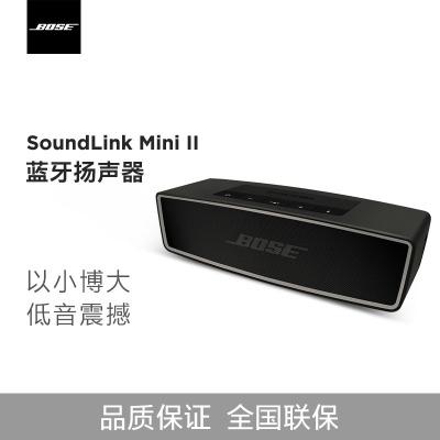 BOSE Soundlink Mini 蓝牙扬声器II2 无线迷你蓝牙音箱便携音响 黑色