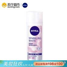 妮维雅(NIVEA)晶纯皙白爽肤水200ml 各种肤质女士