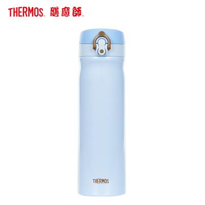 TRITAN брэндийн халуунаа барьдаг аяга  TCMB-550 SAX