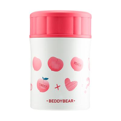 免費刻字韓國杯具熊BEDDYBEAR杯具熊燜燒保溫杯高真空不銹鋼食物罐兒童成人保溫杯學生燜燒壺520ML