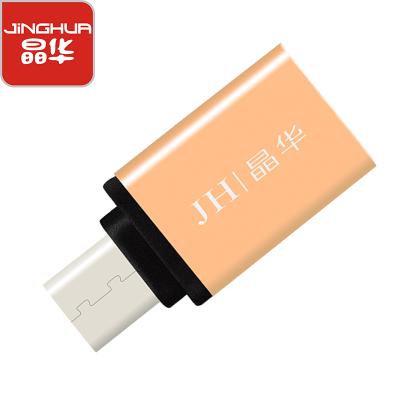 晶华 Type-C转USB3.0 转接头OTG转换器支持小米/华为 鼠标键盘U盘手机、电脑、平板转接 金色0.03米