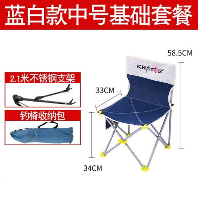 定制 標準套餐 藍白中號基礎套餐候者新款釣椅多功能折疊椅便攜釣魚椅釣凳漁具臺釣椅釣魚座椅