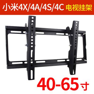 Xiaomi/小米4A 55寸电视挂架小米电视4C 65寸挂架小米5Pro/4C 43 50 55英寸小米电视支架壁挂架