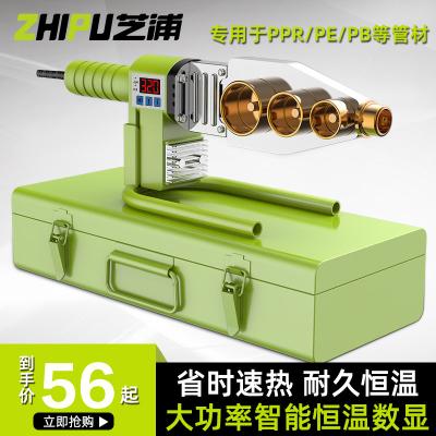 芝浦(ZHIPU)热熔器ppr热熔机模头热容器塑焊机水电工程接水管热熔器塑料焊接机 【32型加强款】+加厚模头
