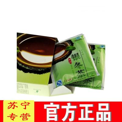 【苏宁专营】川野银冬茶玉竹银冬茶可搭金银花甘茶润喉糖 3盒