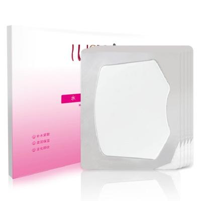 ILISYA胶原蛋白颈膜60gx5片/盒 紧致淡化颈纹细纹补水保湿滋润营养晒后修护提亮肤色
