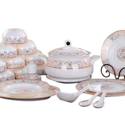 彩帮 景德镇韩式陶瓷餐具56头骨瓷餐具碗碟盘套装56头宫廷煲可进微波炉太阳岛国产