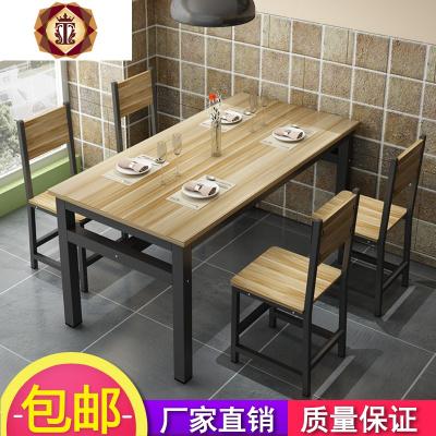 快餐桌椅小吃店饭店组合餐馆食堂商用工厂长方形吃饭桌现代简约学