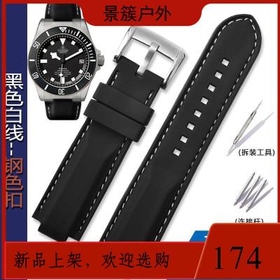 適用帝陀手表帶PELAGOS系列25500TN 25600TN領潛 戰斧防水硅膠帶 商品有多個顏色,尺寸,規格