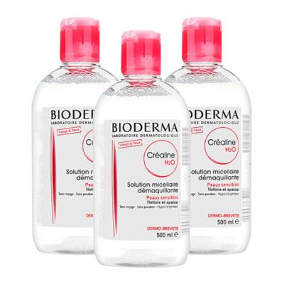 3瓶裝 |貝德瑪卸妝水500ml