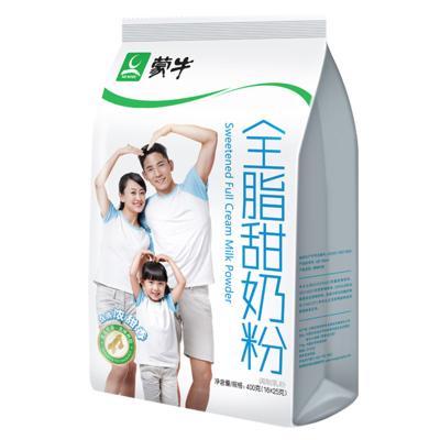 蒙牛(MENGNIU)全脂甜奶粉400g内含16小条袋装成人全家冲饮滋味醇厚