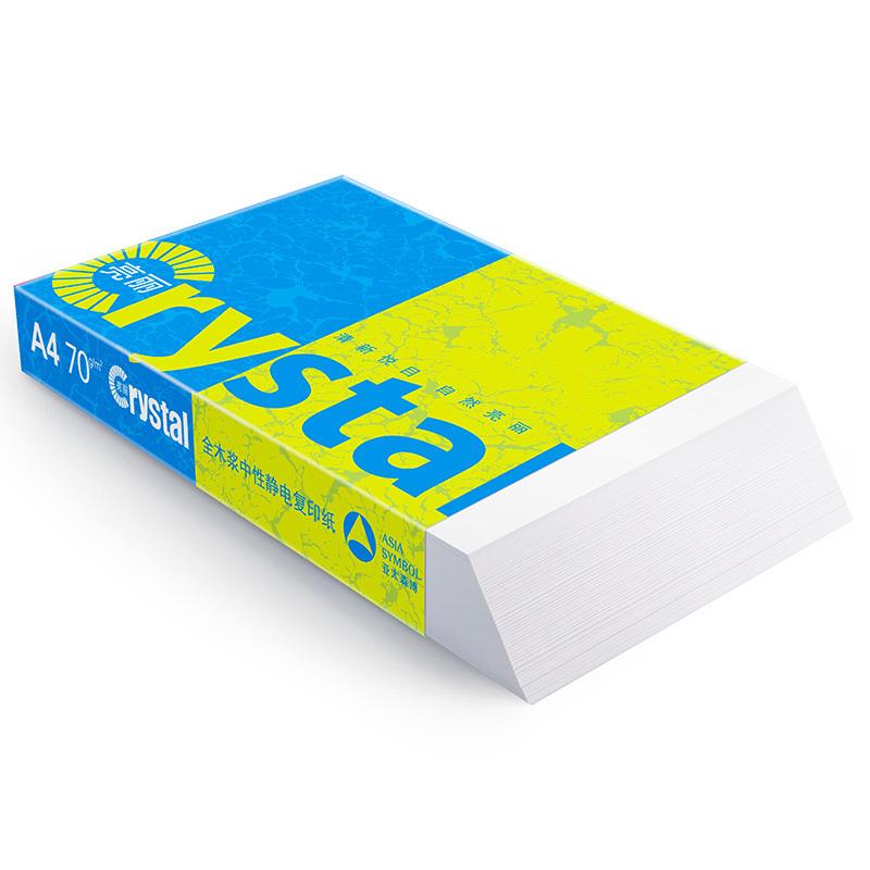 亮丽复印纸 A4 70g 8包/箱 500张/包N