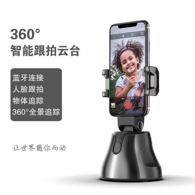 智能體感360°跟拍云臺智能手機人臉識別跟蹤拍攝穩定器防抖動愛隨拍手持云臺抖音直播錄像跟拍自拍照華為小米支架