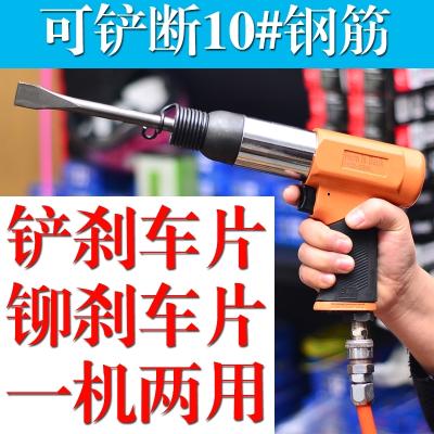 氣動鏟刀沖擊式氣鏟風動鏟大功率氣動工具鏟剎車片鉚剎車片小型 HIB-250L氣鏟4尖頭3彈簧