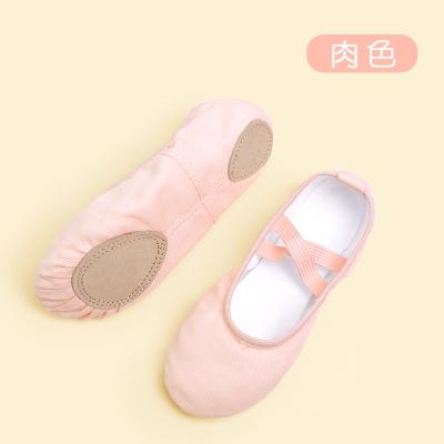儿童舞蹈鞋女白色软底练功鞋红色女童猫爪男童芭蕾中国舞古典舞鞋