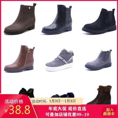SHOEBOX/鞋柜春秋女鞋 時尚舒適潮流女靴
