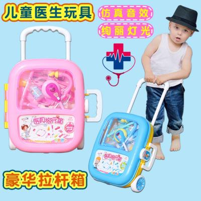 【苏宁易购|厂家直营】|儿童医生玩具套装工具医疗行李拉杆箱男孩女孩过家家护士打针看病