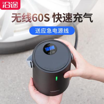 沿途車載充氣泵無線便攜式車用家用汽車小轎車輪胎12V電動加氣打氣泵A05-無線數控黑色