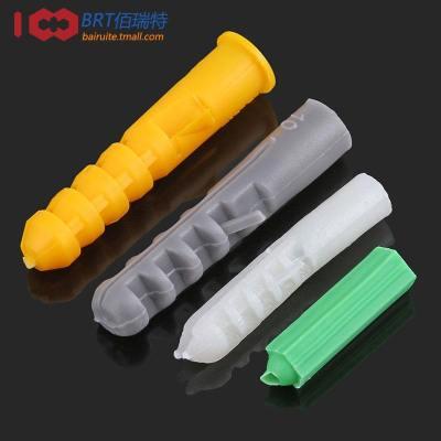 塑料膨胀管/膨胀管/胶塞/塑料管/尼龙胀塞/锚栓胶塞M6M8M10M12M14