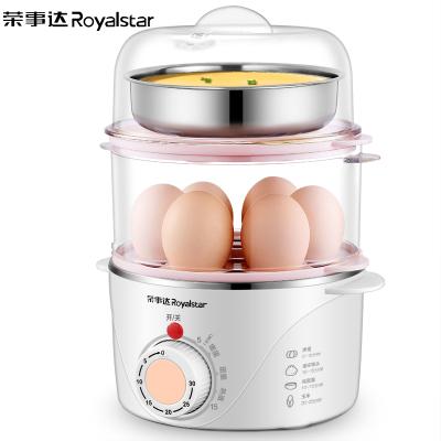 荣事达(Royalstar)煮蛋器RD-Q351双层蒸蛋器定时功能304不锈钢发热底盘小型煮蛋器迷你鸡蛋羹