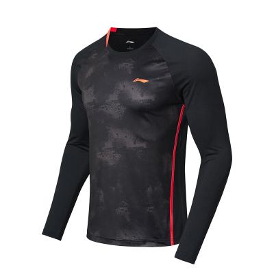 李寧羽毛球運動服2018新品男子上衣長袖T恤比賽訓練衣服