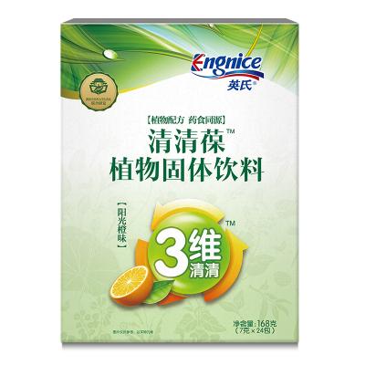 英氏(Engnice)3維清清葆 (陽光橙味) 寶寶奶伴侶 兒童清清寶 飲料 168g 24包
