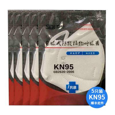 歐盟認證-韻達發貨 出行呼吸防護N95口鼻罩 5包密封裝 防霧霾pm2.5顆粒物防風粉塵流感病菌面罩 成人KN95防護罩
