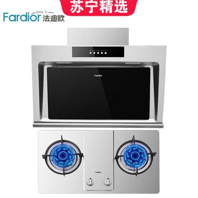 Fardior брэндийн гал тогооны цахилгаан ком J7503+2G06(шингэрүүлсэн хий)