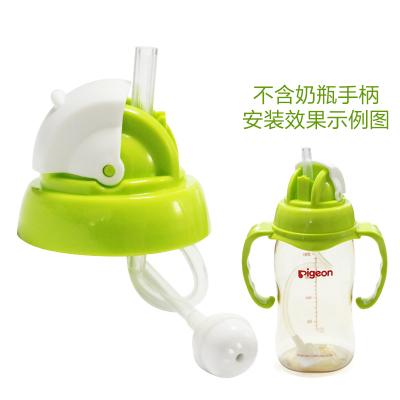适合贝亲(PIGEON)宽口径奶瓶配件 水杯头绿色 宝宝用品单个装喝水吸管头