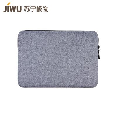 蘇寧極物 13.3寸筆記本平板防震商務/OL包 Macbook Pro/Air內膽包