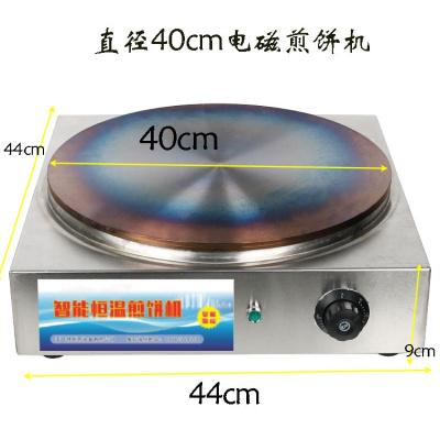 山東煎餅果子機大號50商用鏊子擺攤煎餅鍋爐單餅機三頁餅電烤饃機 40高效電磁煎餅機