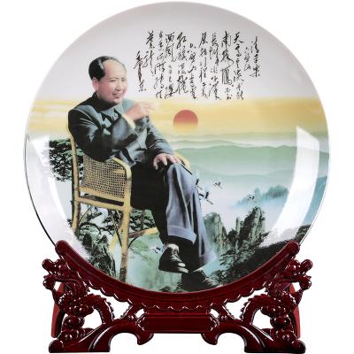 每日精進(enhancement)景德鎮毛澤東像觀賞裝飾掛盤家居客廳辦公室酒柜裝飾品擺件紀念品
