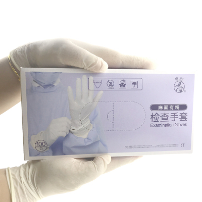 橡樹(XIANG SHU)一次性食品加工乳膠手套醫用手套廚房家用防滑橡膠手套工業實驗室手套 麻面有粉100只/盒 小號