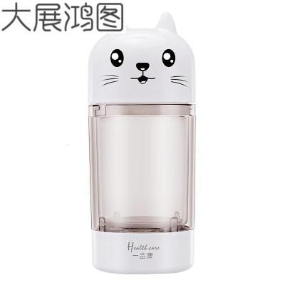 酸奶机家用小型迷你便携全自动宿舍学生自制酸奶发酵机单人 白色