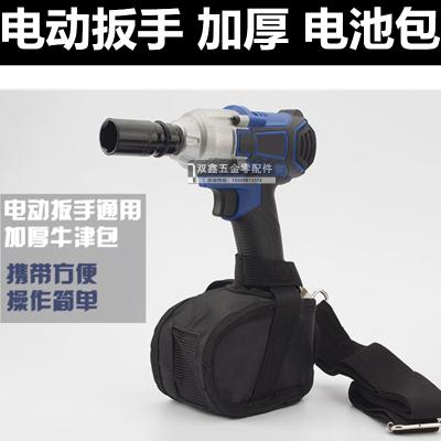 无刷电动扳手锂电池工具包?;ぬ籽鼙炒迨痔茏涌姘?加厚加大电池包