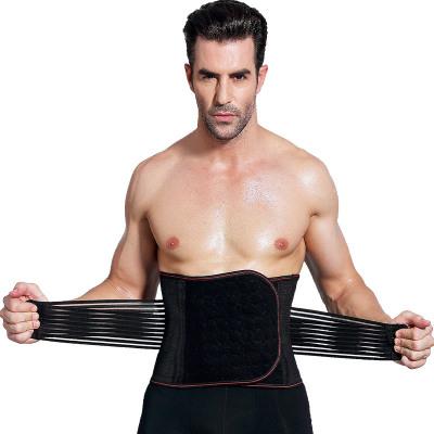 男士收腹帶束腰帶減肥瘦腰塑腰帶減啤酒肚子瘦身塑身衣腰封夏季薄