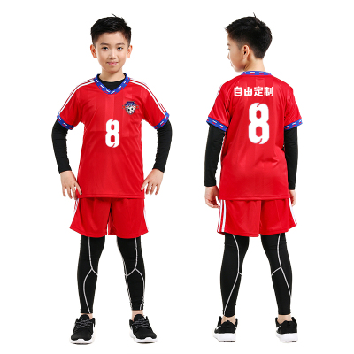 18公主(SHIBAGONGZHU)兒童緊身衣訓練服男女童足球服運動套裝長袖跑步健身速干衣四件套