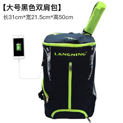 朗宁多功能羽毛球包男女双肩包羽毛球拍2-3只装加厚大容量健身背包
